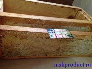купить мед в сотах