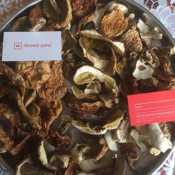 купить сушеные белые грибы